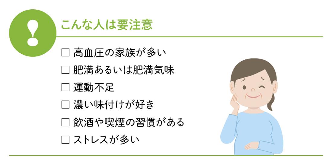 vol7_QA_003 市村先生